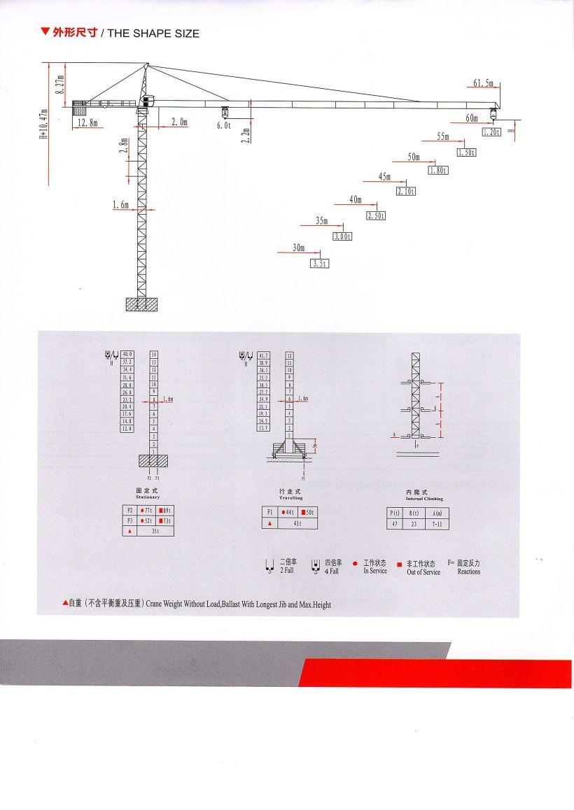 h6012-6 博天堂体育机
